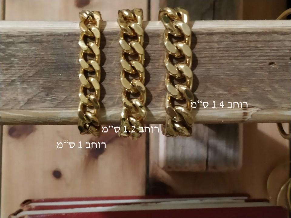 גורמט זהב  עשוי stainless steel מאיה אהרוני